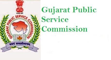 GPSC Class 1 & 2 Previous Papers - recruitmentindiain