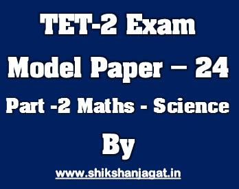 GPSC Previous Question Papers Gujarat SO Old Exam