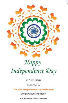 Essay on independence day in english language